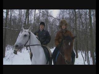 Капитанские дети (18 серия) (2006) сериал