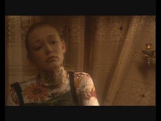 Капитанские дети (9 серия) (2006) сериал