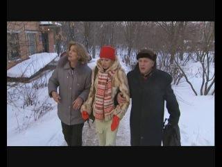 Капитанские дети (17 серия) (2006) сериал