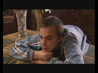 Капитанские дети (10 серия) (2006) сериал