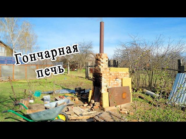011 Деревянное творчество Делаем ПЕЧЬ для обжига керамики