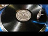 Tito Puente and His Orchestra -