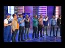 КВН 2015 Радио Свобода - Не для меня (народная песня) - КВН 22.05.2015 Вторая 1/4 финала
