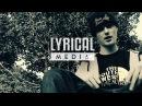 Drapes Quantum Leaper Music Video Lyrical Media