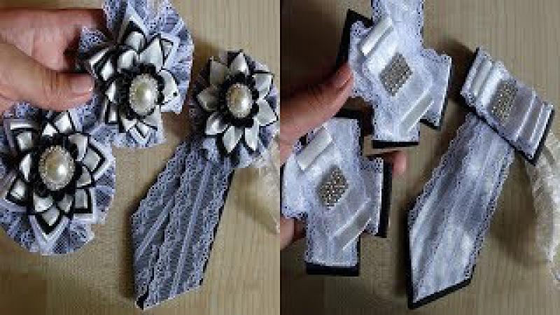 Отличный набор в школу Мини Галстук Канзаши Excellent school set Mini Kansasi Tie