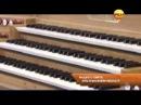 Орган для марийского театра