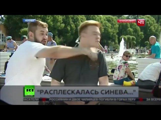 «Помолчите, пожалуйста»: корреспондента НТВ ударили в прямом эфире во время празднования Дня ВДВ