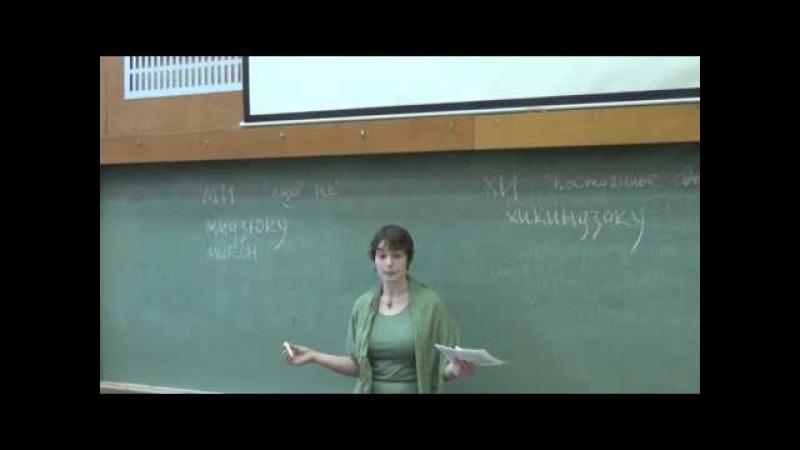 Задача №4 Часть 2 20170318 XLVII Разбор задач I тура