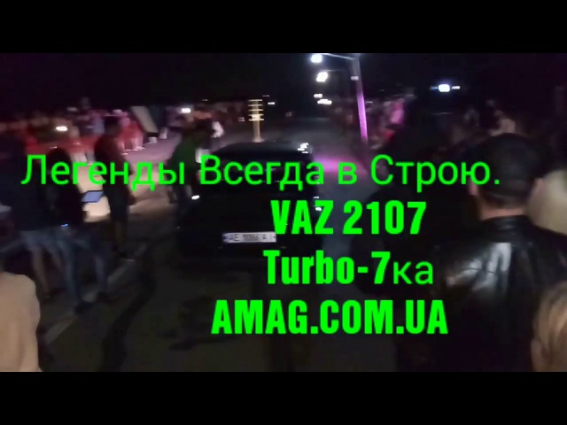 Гонки NLS, кубок открытия 10.06.17.Turbo Vaz 2107