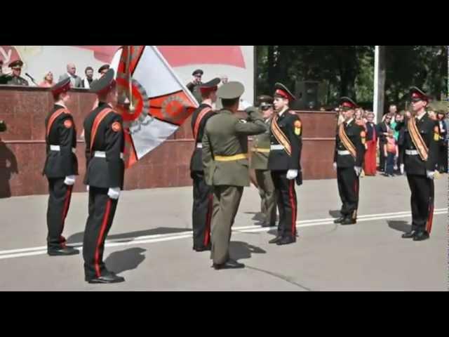 МСВУ_Последний звонок-2012