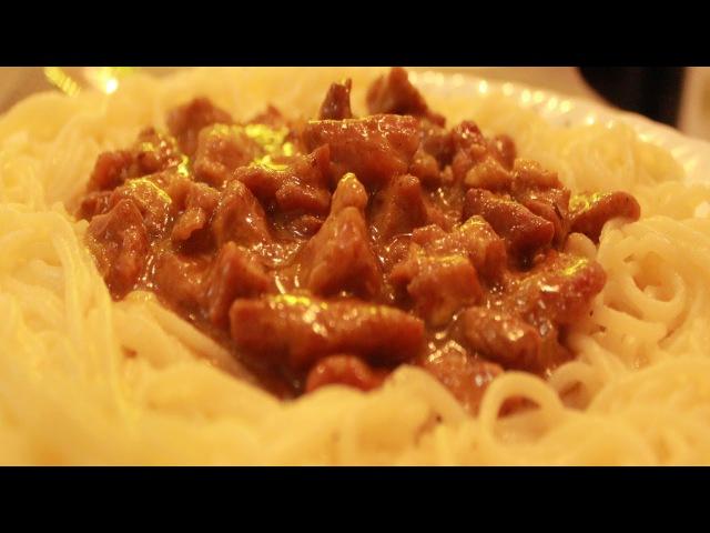 Филе бедра индейки как приготовить из него очень вкусный гуляш