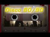 Лучшие зарубежные хиты 80-90 х! Дискотека 80-90 х, часть 1 Справедливая подборка!