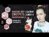 Сьемки Супер модель по-украински 4 Алла Костромичева ведет 20V