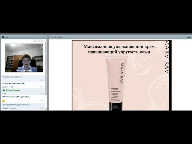 Увлажнение - СЛБГ Инесса Шапошник 12,01,17
