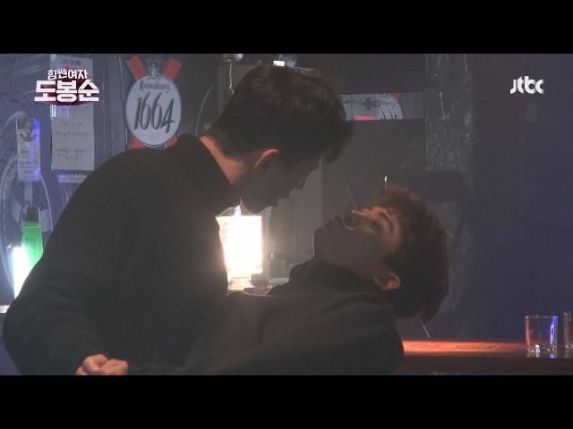 [메이킹] 'JYP 연습생 출신' 지수의 치명적인 섹시 댄스! - [jisoo,kimjisoo,parkboyoung,parkhyungsik]