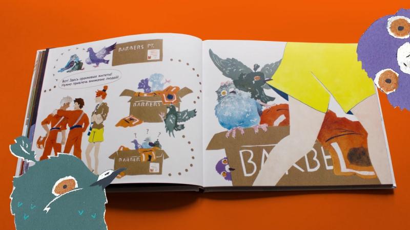 Авторская книга: «Курлык, Пурлык и Пук в береговой охране»