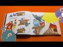 Авторская книга «Курлык, Пурлык и Пук в береговой охране»
