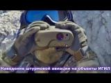 НОВЫЙ РУССКИЙ СПЕЦНАЗ ДВУХСОТИТ ИГИЛОВЦЕВ _ сирия иг пальмира Силы специальных о