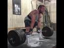 Эндрю Хаус - тяга 347,5 кг (107 кг)