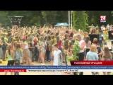 День России в Гагаринском парке отметили фестивалем красок В Гагаринском парке по-своему отметили День России. Сотни людей собра