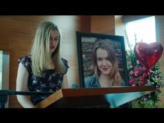 Ясновидец | Shut Eye | Сезон 1 Серия 8 | LostFilm