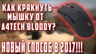 скачать патч на русский язык в гта 4