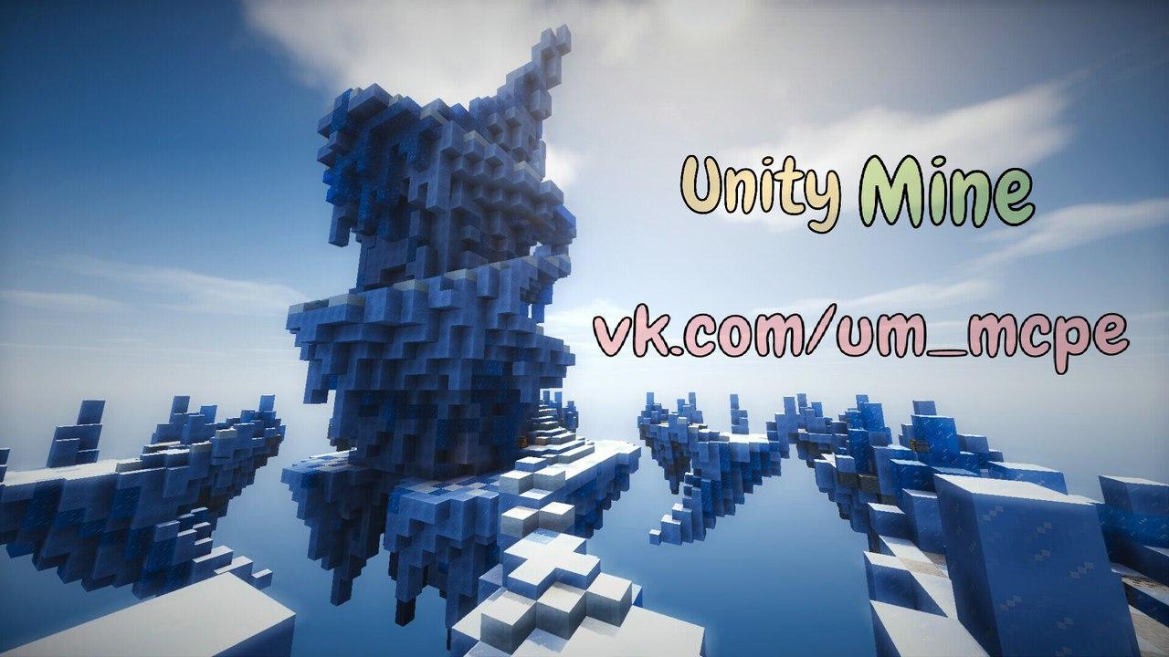 Cервер UnityMine