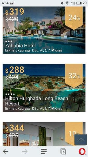 смотреть туры тут: advant-travel.com