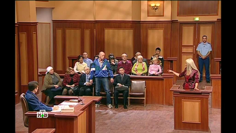 Суд присяжных. Главное дело (14.11.2010) («Дом у озера»)