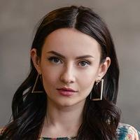 Юлиана Дергаева