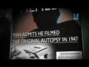Tarihin En Büyük Aldatmacaları - Uzaylı Otopsisi Filmi The Alien Autopsy Film