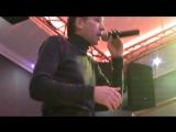 Шторм Александр - отрывок из песни