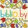 biblio.by