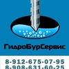 ГидроБурСервис Екатеринбург Буровая компания