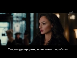 WONDER WOMAN Extended Featurette Making-Of (2017) Gal Gadot [Rus Sub]