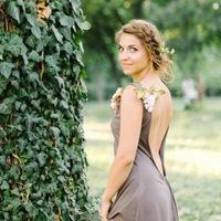 Катя Шматоваленко фото