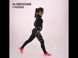 Упражнения для похудения в ногах