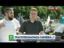 - ВДВ - элитные войска... - ...моя страна! Украину захватим!