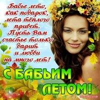Кристина Махтаева