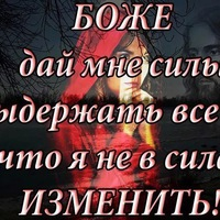 Анкета Наталья Ендальцева