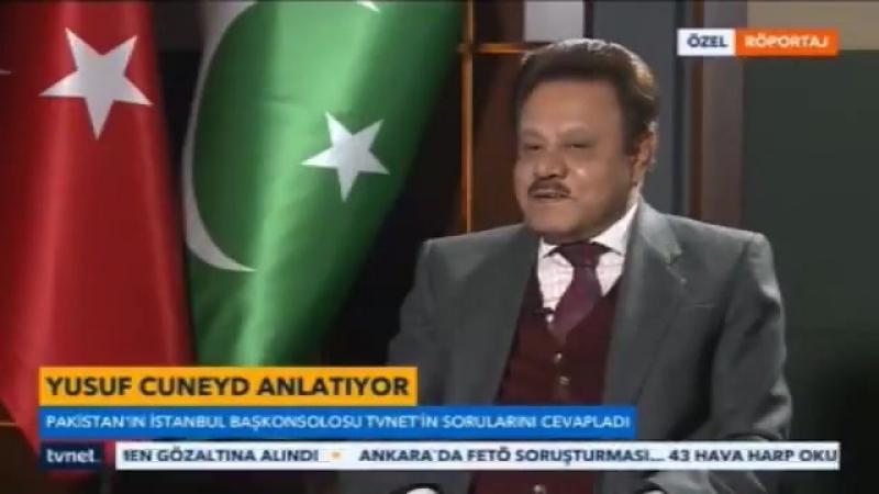 Pakistan'ın İstanbul Başkonsolosu Yusuf Cüneyd'in babaannesiyle ilgili anlattığı 'Osmanlı' anısı tüyleri diken diken etti.
