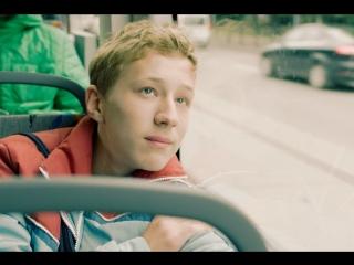 Хороший мальчик - 2016 (комедия HD - 720) Полний фильм!
