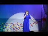 Ксения Боброва исполняет