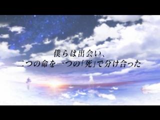 総合エンターテインメント・プロジェクト『ディアホライゾン』PV~世界観篇~ (1)