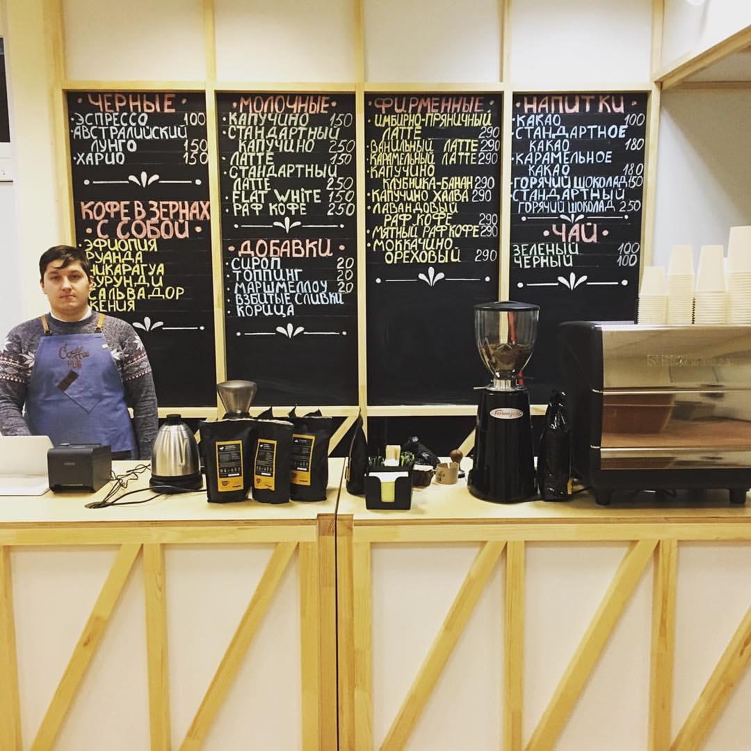 Саша Гужавин работает за кофе-баром