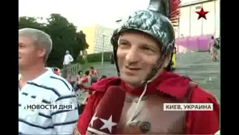 Финал ЧЕ по футболу. Киев. 2012 год.