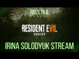 Resident Evil 7 вместе с Иришкой - продолжаем ;)