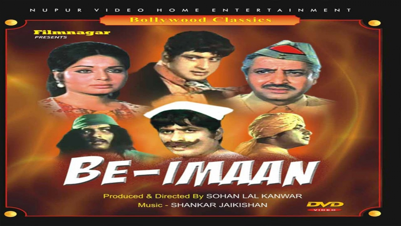 Be Imaan 1972 All Songs Jukebox - Super Hit Hindi Songs - Old Hindi Songs