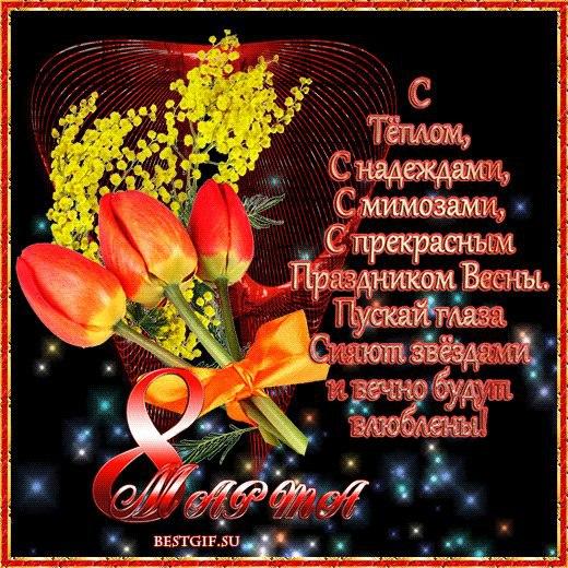 Фото №456239110 со страницы Ларисы Штанько