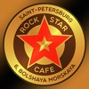 Rock Star Cafe